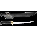 "Marttiini Filleting Knife Condor 7,5"" 836014"
