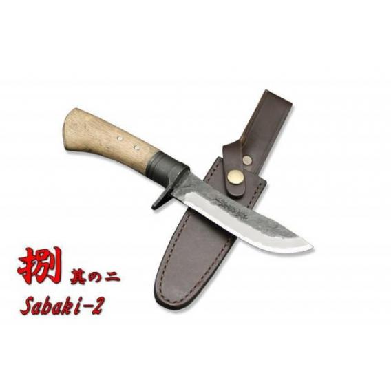 Kanetsune KB-250 Sabaki 2
