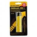 Nitecore 18650 Li-ion battery 2600 mAh