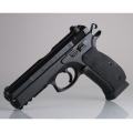 CZ 75 SP-01 SHADOW, kal. 9x19